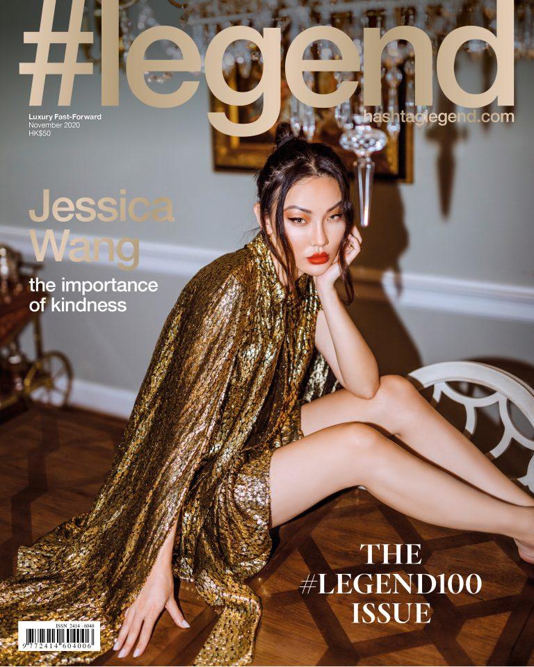 jessica wang november 2020 legend magazine cover
